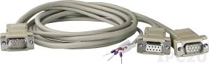 CA-1509 Кабель 15-pin Male в 9-pin Male и 9-pin Female D-sub, кабель к блоку питания для iVIEW-100