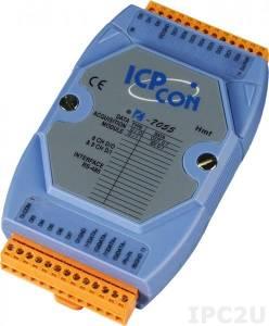 I-7055 Модуль ввода - вывода, 8 каналов дискретного ввода / 8 каналов дискретного вывода, с изоляцией до 3750В