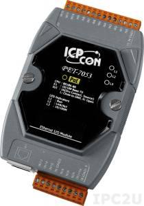 PET-7053 Модуль ввода, 16 каналов дискретного ввода, сухой контакт, PoE
