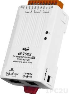 tM-7522 Адресуемый преобразователь RS-485 в два порта RS-232, 1xLAN, PoE, кабель CA-002