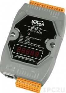 PDS-734D Программируемый Преобразователь последовательных интерфейсов, 1xRS-232, 1xRS-422, 1xRS-485, 4xDI/4xDO, 7 - сегментный индикатор