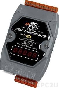 uPAC-7186PEXD-MTCP Программируемый контроллер Modbus/TCP с функцией Power over Ethernet и с дисплеем