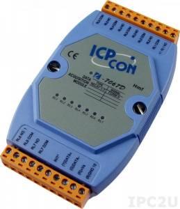I-7067D Модуль вывода, 7 каналов релейного вывода, c изоляцией до 3750 В с индикацией