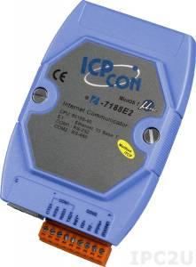 I-7188E2-MTCP Программируемый Преобразователь последовательных интерфейсов с поддержкой Modbus/TCP, 1xRS-232, 1xRS-485
