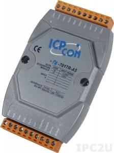 I-7017R-A5 Модуль ввода, 8 каналов аналогового ввода для сигналов с высоким напряжением, защита от перенапряжения