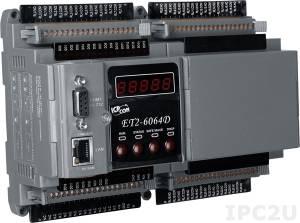 ET2-6064D 24-канальный модуль релейного дискретного вывода, Modbus, Ethernet 10/100