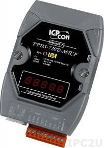 PPDS-720D-MTCP Программируемый Преобразователь последовательных интерфейсов, шлюз Modbus TCP в Modbus RTU/ASCII, 1xRS-232, 1xRS-485, POE, 7 - сегментный индикатор