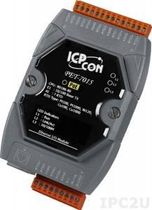 PET-7015 Модуль ввода, 7 каналов ввода сигнала с термосопротивления: Pt100, Pt1000, Ni120, Ni100, Cu100, CU1000, PoE