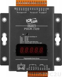 PDSM-732D Программируемый Преобразователь последовательных интерфейсов с 2 портами RS-232, 1 портом RS-485, 4 каналами дискретного ввода и 4 каналами дискретного вывода, LED-дисплей, металлический корпус