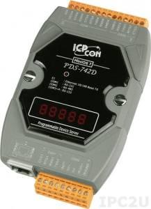 PDS-742D Программируемый Преобразователь последовательных интерфейсов, 3xRS-232, 1xRS-485, 7 - сегментный индикатор