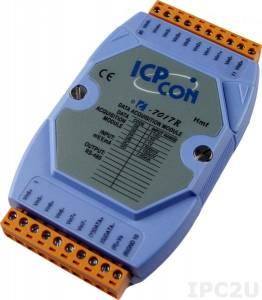I-7017R Модуль ввода, 8 каналов аналогового ввода, защита от перенапряжения