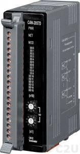 CAN-2057D Модуль вывода, 16 каналов дискретного вывода, DeviceNet Slave