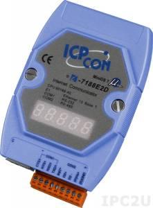 I-7188E2D Программируемый Преобразователь последовательных интерфейсов, 1xRS-232, 1xRS-485, 7-сегментный индикатор