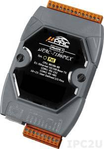 uPAC-7186PEX Программируемый контроллер с интерфейсами Ethernet, RS-232, RS-485 и с функцией Power over Ethernet