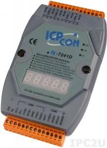 I-7241D Шлюз DeviceNet Slave в DCON Master, 1xRS-485, 5-сегментный индикатор