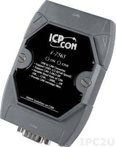I-7565-G Конвертер USB в CAN, 1xCAN порт, USB 2.0 (Full Speed) 1Mbps, до FPS 360, пластиковый корпус