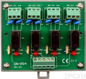 DN-PR4 Выносная плата 4 силовых реле(250Vac/30Vdc@5A), креплением на DIN-рейку.