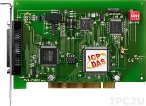 PISO-PS400 PCI адаптер четырехкоординатного управления сервоприводом и шаговыми двигателями