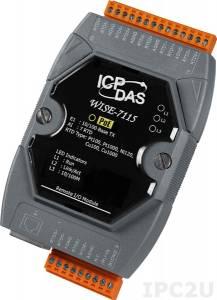 WISE-7115 Web-программируемый контроллер, 16-bit CPU, 512 кб SRAM, 512 Кб Flash, 7 каналов ввода сигнала с термосопротивления: Pt100, Pt1000, Ni120, Cu100, Cu1000, PoE, Modbus TCP