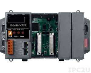 iP-8441-MTCP