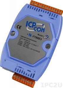I-7188E3 Программируемый Преобразователь последовательных интерфейсов, 1xRS-232, 1xRS-485, 1xRS-422/485, 4DI, 4DO