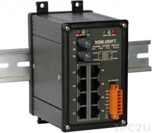 NSM-209FT Промышленный 8-портовый неуправляемый коммутатор: 7 портов 10/100 BaseT Ethernet, 1 порт 100BaseFX (многомодовое волокно, разъем ST, до 2 км), металлический корпус
