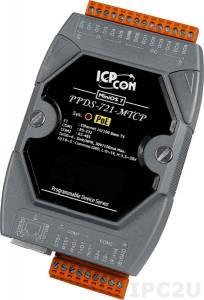 PPDS-721-MTCP Программируемый Преобразователь последовательных интерфейсов, шлюз Modbus TCP в Modbus RTU/ASCII, 1xRS-232, 1xRS-485, 6xDI/7xDO, POE